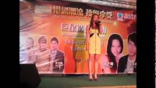 Kate Tsui & Ron Ng《Astro On Demand巨星造势活动》Gurney Plaza, Penang 1