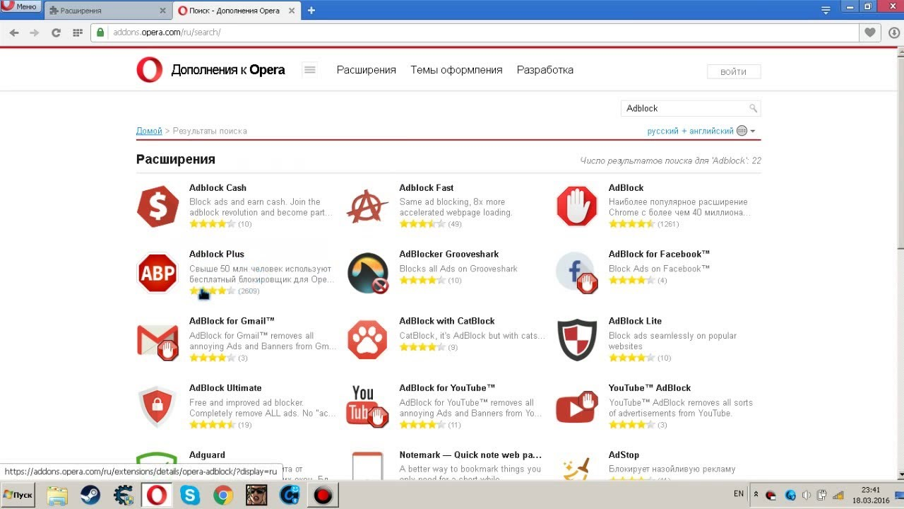 Надоедливая реклама в браузере опера реклама яндекс браузера на тв