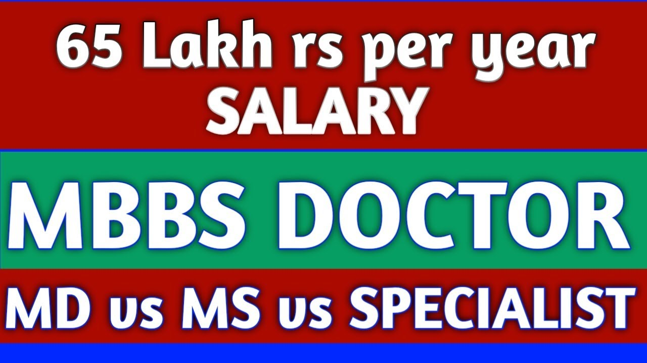 doctor Salary in india | Salary of MBBS doctor in india | life of doctor
