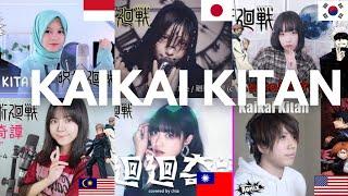 Who Sang It Better: Kaikai Kitan [廻廻奇譚] - Eve (Jujutsu Kaisen OP)呪術廻戦