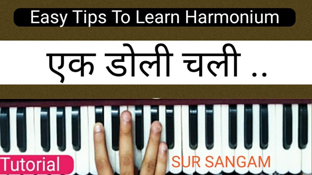Ek doli chali ek arthi chali free download song.