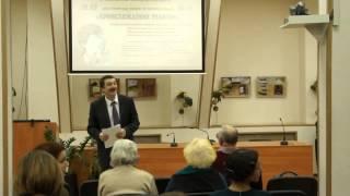 ''Происхождение религии''. Авторская лекция В.И. Кузина