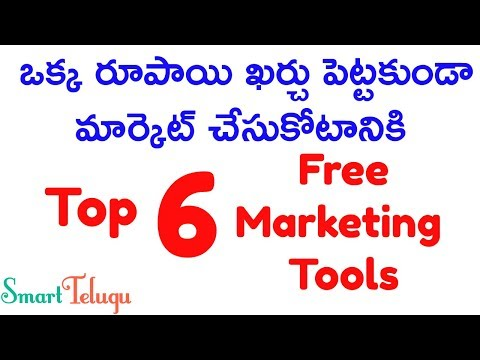 6 Free tools for Marketing Business Online with No Money | Online Marketing Tips| Digital Marketing