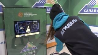 Хоккейные тренажёры в «Уфа-Арене»!