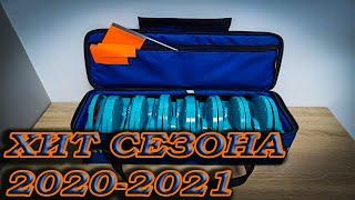 ЖЕРЛИЦА ПЕТРОВА ХИТ СЕЗОНА 2020 2021 ТРЕНДЫ ЗИМНЕЙ РЫБАЛКИ 2021 НОВИНКА ОСНАСТКА ЖЕРЛИЦ