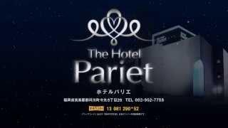ホテル パリエ(福岡県・那珂川町)Forest Peaceful[The Hotel Pariet]「シンプルな室内にモダンな家具が配された、ゆったりとくつろげる空間。