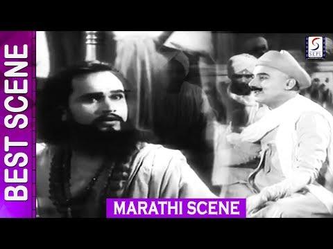 संत एकनाथ कसे ठरले दोषी  Scene Dharmatma 1935 Marathi Movie