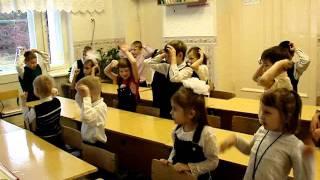 Урок музыки в 1 классе (часть 3)
