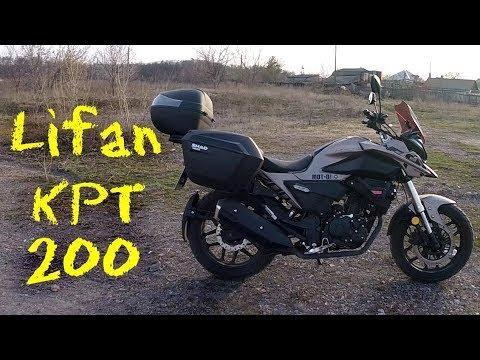 Lifan KPT 200 тест-драйв