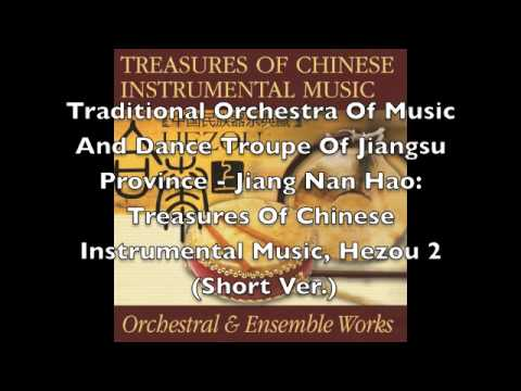 Traditional Orchestra Of Music And Dance Troupe Of Jiangsu Province - Jiang Nan Hao: Hezou 2