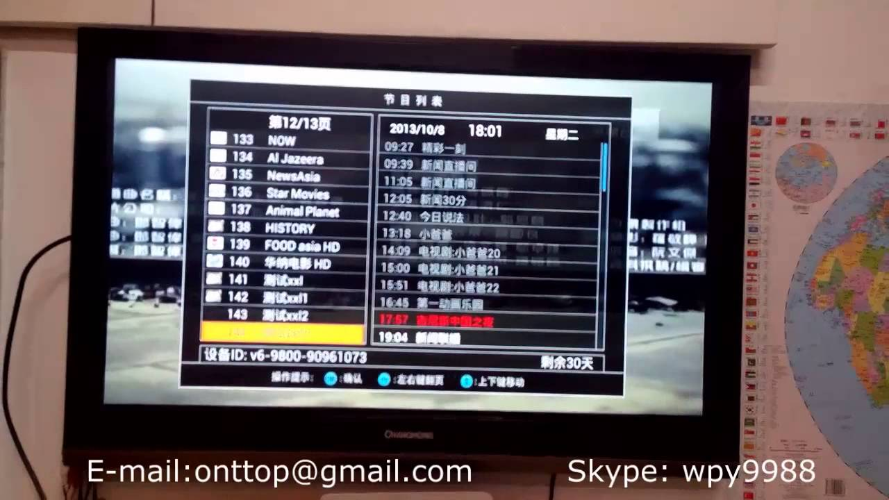 Best Android IPTV APK Live HD of BirdXII IP9000+ w / Taiwan HK Macau China  Philippines 200 Channels