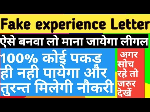 Apply This Trick For The Fake Experience Letter And You Will Never Terminated ? All Clear In BGV