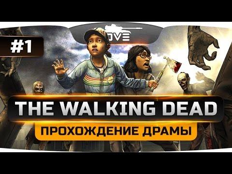 WALKING DEAD: NEW FRONTIER ➤ Прохождение #6 ➤ ЭТО И ЕСТЬ РИЧМОНД [финал 3 эпизода]