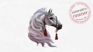 Как правильно поэтапно за 41 секунду рисовать лошадь(как нарисовать лошадь, как нарисовать лошадь поэтапно, как нарисовать карандашом лошадь, как нарисовать..., 2014-08-07T06:13:54.000Z)