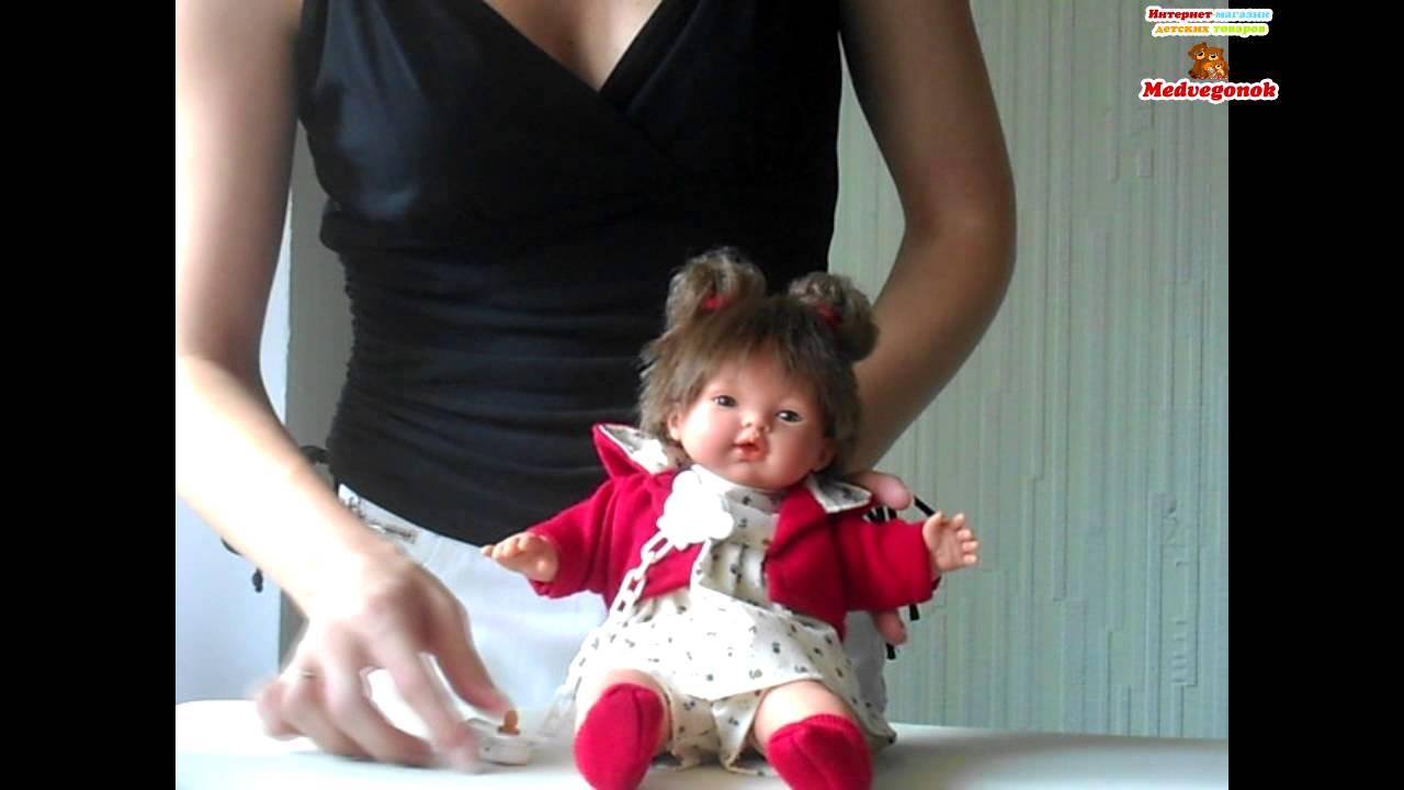Купить куклы и пупсы PaolaReina в Киеве, Украине.MPG - YouTube