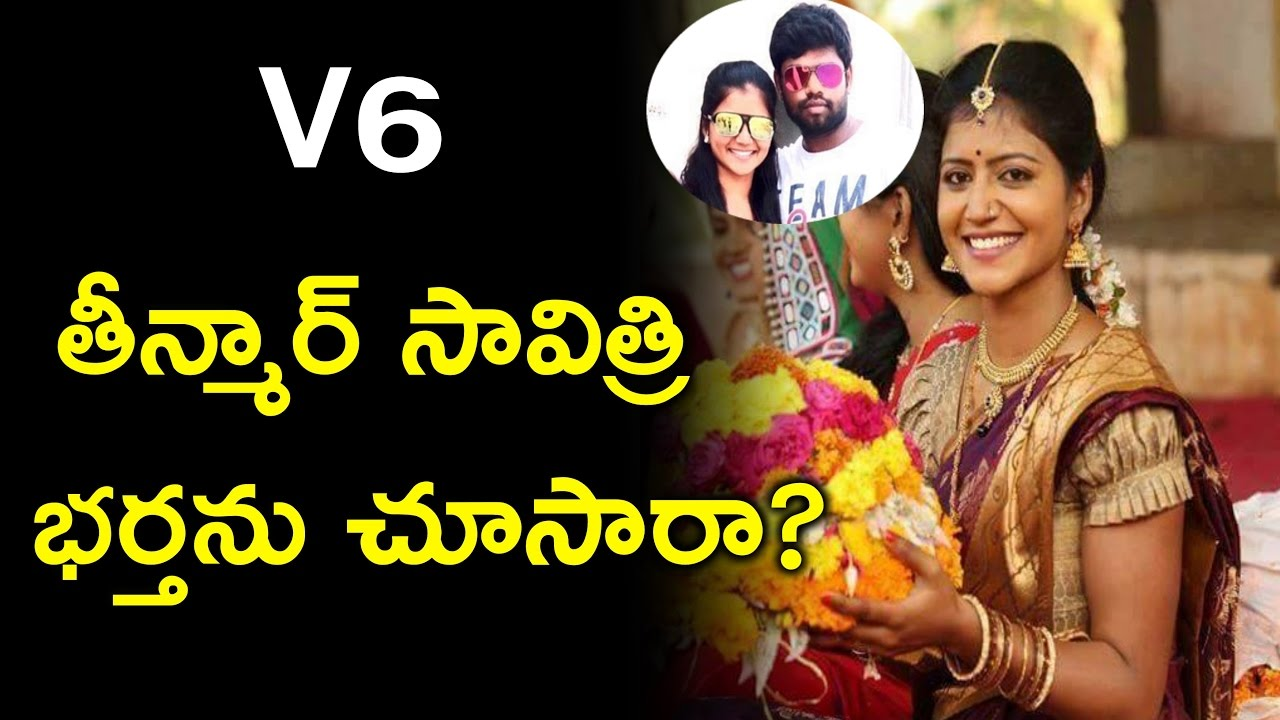 Download Mahanati Savitri Real Life Family And Unseen: Teenmar News Anchor Savitri With Her Husband