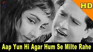 Aap Yun Hi Agar Hum Se Milte Rahe | Mohammed Rafi | Joy Mukharjee, Sadhana