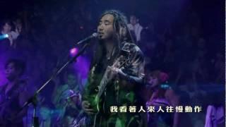 MATZKA-一朵花【官方正式Live完整版MV】MATZKA樂團