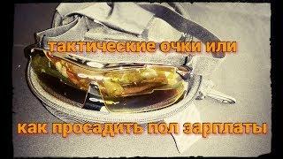 Обзор Тактические очки Oakley Polarized 5 линз