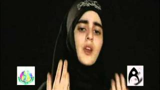 2011 ENGLISH NOHA:PRAYER OF FATIMA:HASHIM SISTERS MESSAGE FOR THE WORLD-WITH LYRICS