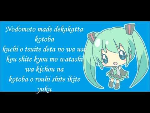 Hatsune Miku - Hello/How Are You - Lyrics