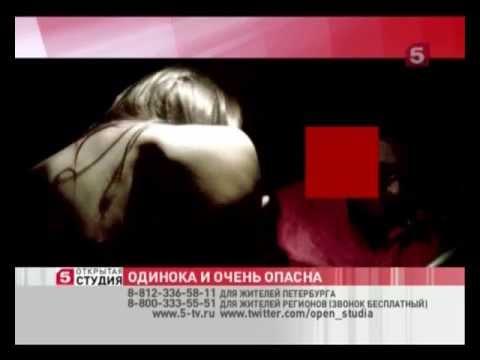 Реальное изнасилование в порно видео смотреть онлайн