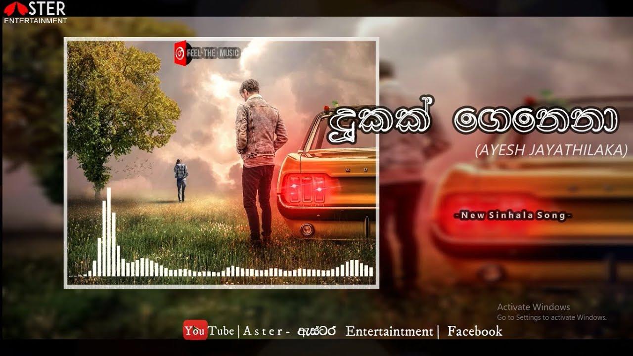 Download Dukak Genena Mathaka Raduna - ( දුකක් ගෙනනා )| Ayesh Jayathilake |2020 |