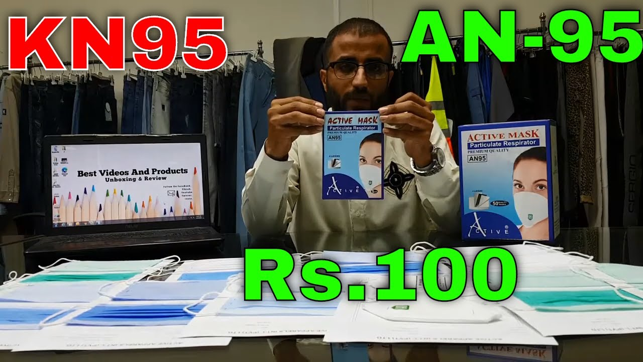 Pakistani KN-95 4 Ply Price In Pakistan || An-95 4 Layers || Kn95 Price in Lahore || Surgical Mask