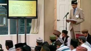Gulshan-e-Waqfe Nau (Atfal) Class: 15th November 2009 - Part 3 (Urdu)