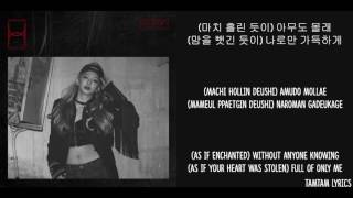 Mystery - Hyoyeon Lyrics [Han,Rom,Eng]