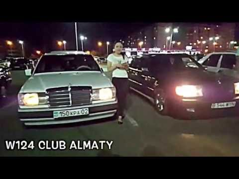 W124 Club Almaty