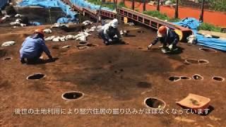 下場(げば)B遺跡調査レポート「縄文時代竪穴住居調査風景」