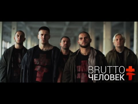 preview BRUTTO - Человек from youtube