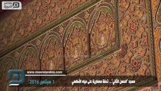 مصر العربية | مسجد