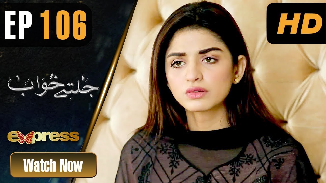 Jaltay Khwab - Episode 106 Express TV Apr 4