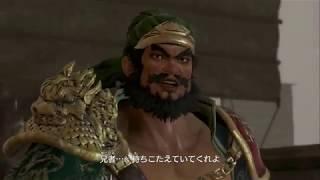 今回は法正(法正)DLC編『勝てる男、法孝直』シリーズです。! 法 孝直...