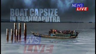 Motor boat capsizes near North Guwahati; three dead, 27 missing