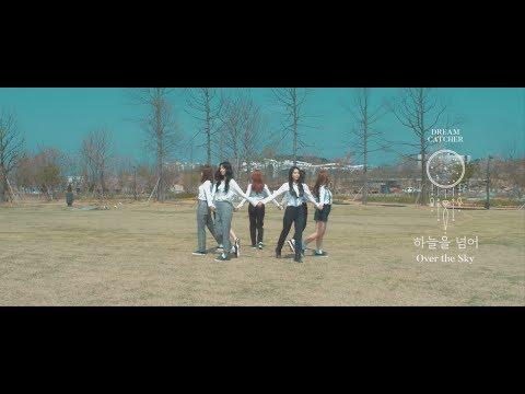 [Special Clip] Dreamcatcher(드림캐쳐) '하늘을 넘어'