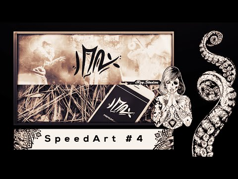 Speedart #4 (Ancient Republic) Low Quaility