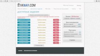 Голоса вконтакте бесплатно - 2 сайта для заработка голосов вконтакте