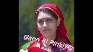 Gaon Ri Pinkiye (Hit Himachali Song) With Lyrics)
