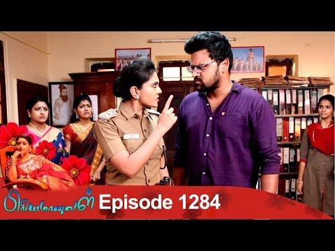 Priyamanaval Episode 1284, 04/04/19