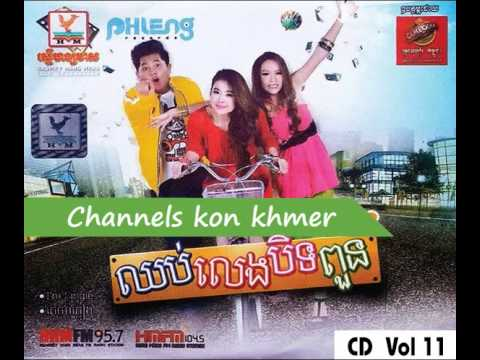 Download Phleng Records CD Vol 11 - 06. Together Forever by Manith.mp3