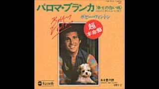 Bobby Vinton ボビー・ヴィントン recorded in 1976.