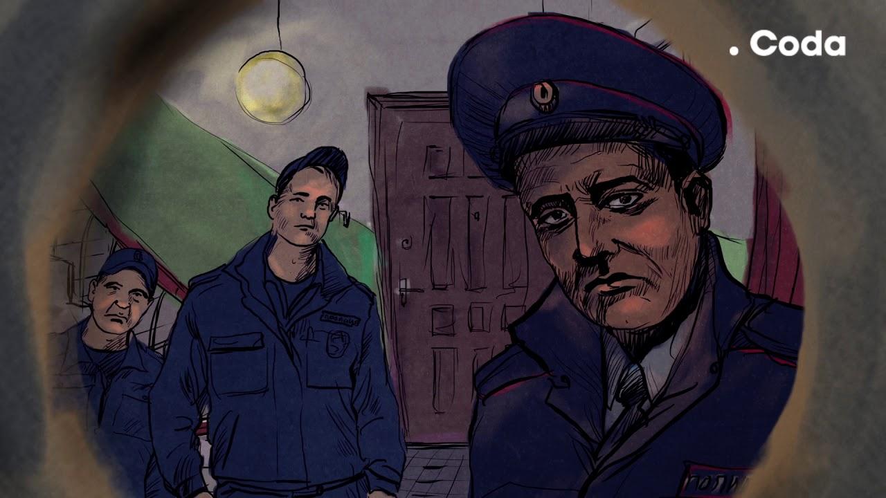 نتيجة بحث الصور عن Jailed for a Like | Episode Six: The Lucky