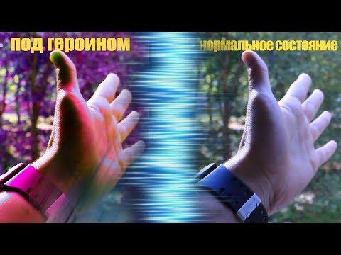 Дальнозоркость. Лечение дальнозоркости у детей в Москве