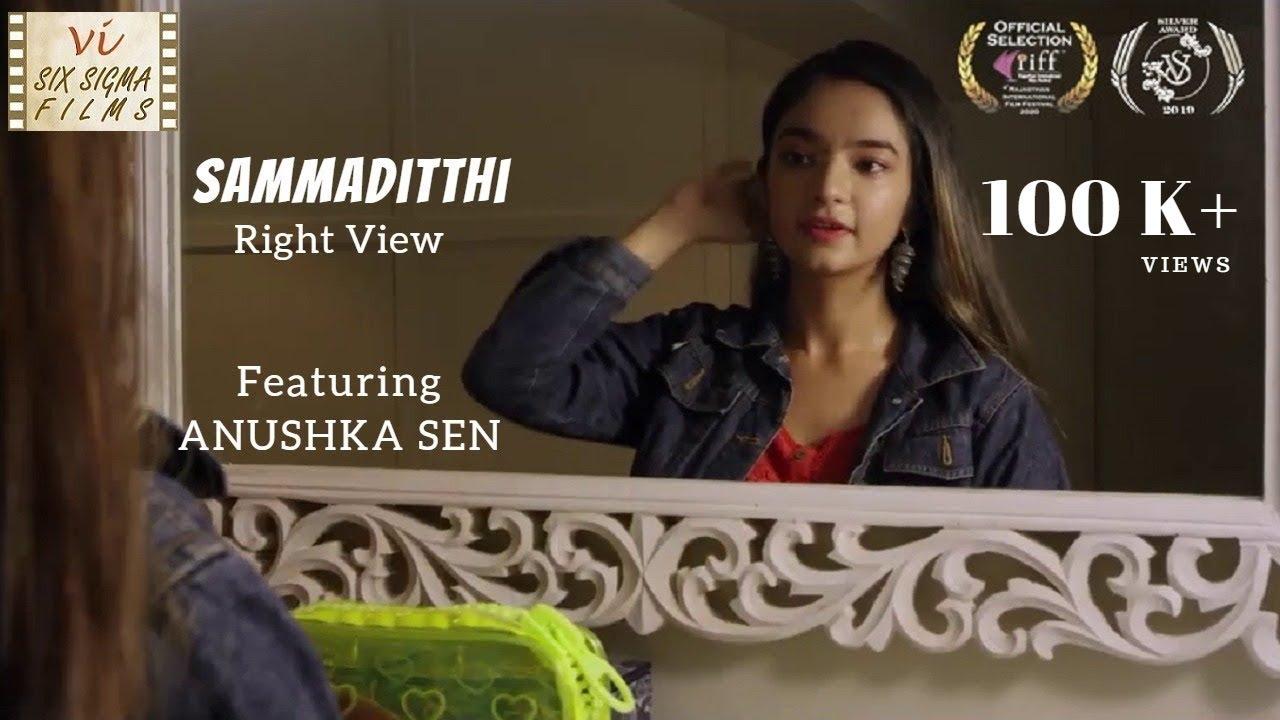 Sammaditthi | Ft Anushka Sen   | Promo Trailer | Award Winning Hindi Short Film | Six Sigma Films
