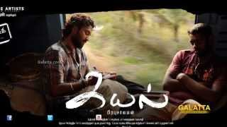 Watch out for Kayal's climax, says Prabhu Solomon   Galatta Tamil