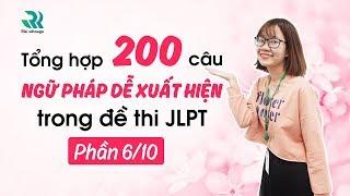 200 câu ngữ pháp dễ xuất hiện trong đề thi N3 JLPT  (6/10)