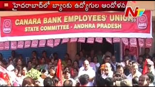 Bank Employees Strike in Hyderabad for Wage Revision